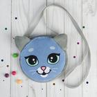 Детская сумочка «Котик», р-р. 14см