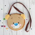 Детская сумочка «Мишутка», р-р. 14 см