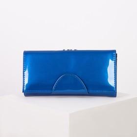 Кошелёк женский, 3 отдела на клапане, цвет синий