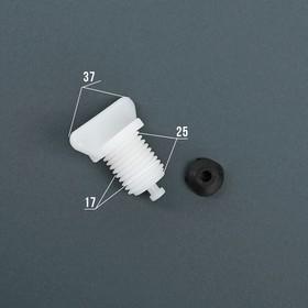 Сливная пробка радиатора, универсальная, 17x25 мм КП-0163