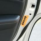 """Наклейка светоотражающая на авто """"Open"""", жёлтый, набор 6шт"""