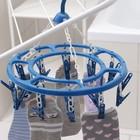 Сушилка для белья подвесная круглая, 20 прищепок, цвет МИКС - фото 4635035