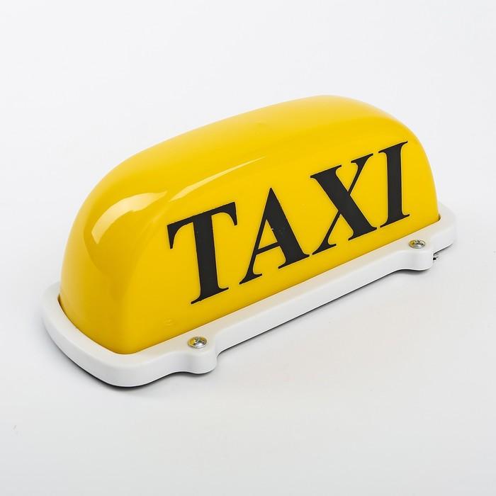 Знак Такси, магнитный с подсветкой
