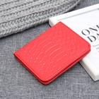 Кошелёк женский складной, 1 отдел, для карт, монет, цвет красный