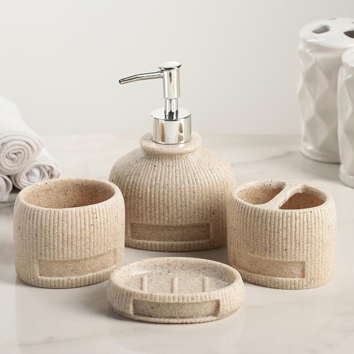 Набор аксессуаров для ванной комнаты «Хато», 4 предмета (дозатор, мыльница, 2 стакана), цвет бежевый - фото 7930097