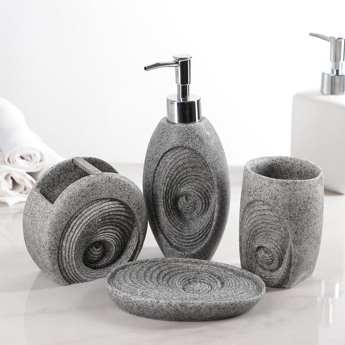"""Набор аксессуаров для ванной комнаты, 4 предмета """"Воронка"""", цвет светло-серый"""