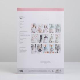 Мягкая игрушка «Домашний лось Митч», набор для шитья, 18 × 22 × 3.6 см