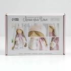 Набор для шитья «Мягкая кукла Плюм», 18 х 22 х 3,6 см