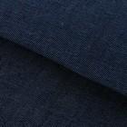 Ткань для пэчворка мягкая джинса нэви, 47 х 50 см