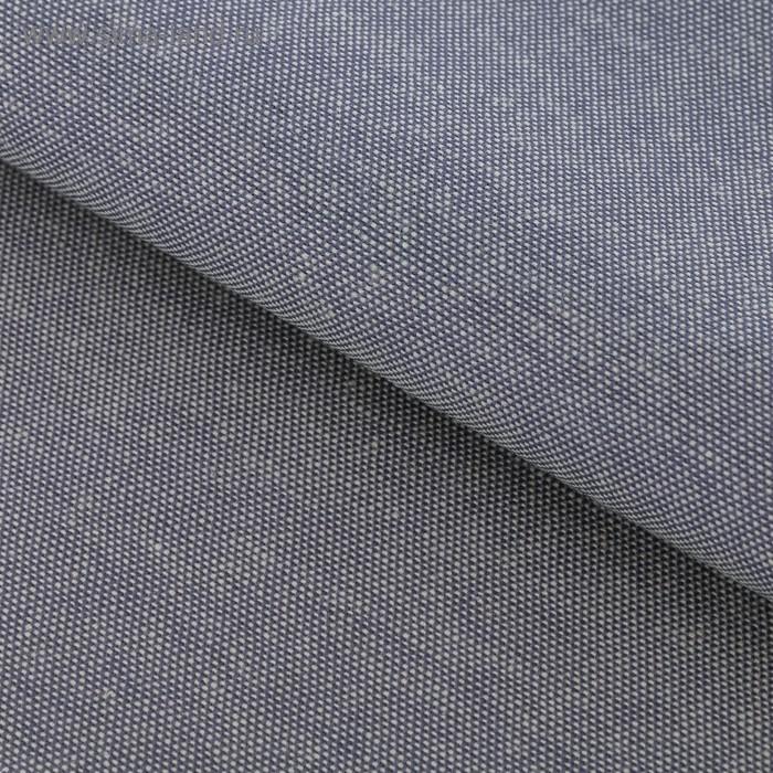 Ткань для пэчворка мягкая джинса серая, 47 х 50 см