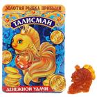 """Талисман из камня """"Золотая рыбка"""""""