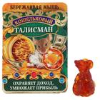 "Талисман из камня ""Мышь богатства"""