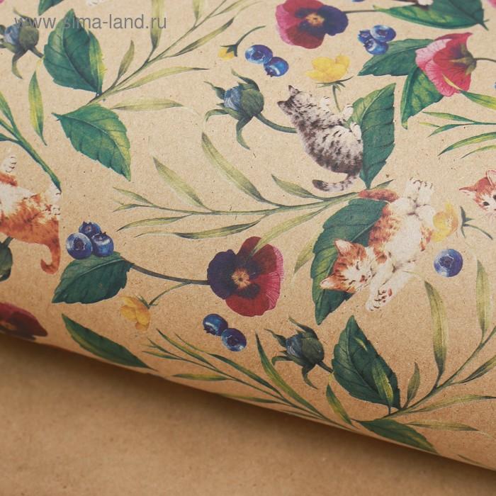 Бумага упаковочная крафтовая «Котята», 50 х 70 см
