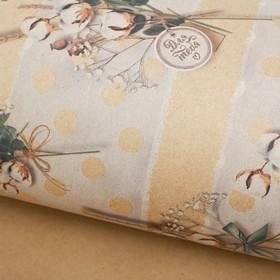 Бумага упаковочная крафтовая «Хлопок», 50 × 70 см в Донецке