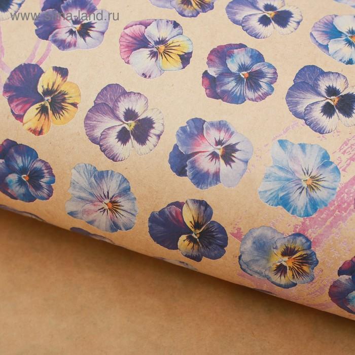 Бумага упаковочная крафтовая «Незабудки», 50 х 70 см