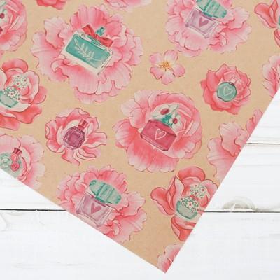 Бумага упаковочная крафтовая «Самой лучшей», 50 × 70 см