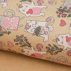 "Paper, wrapping, Kraft ""bring joy"", 50 × 70 cm"