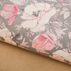 Бумага упаковочная крафтовая «Цветы на сером», 50 × 70 см в Донецке