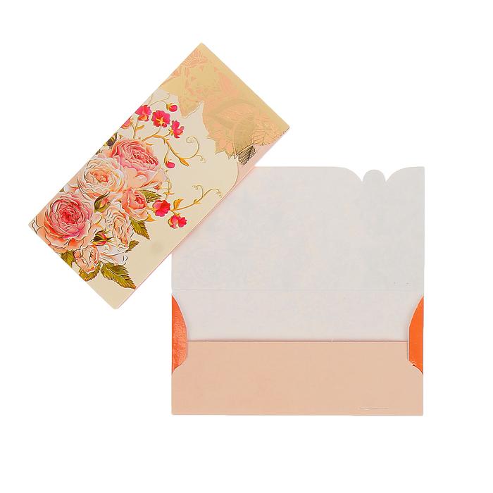 открытки и конверты дешево волоса располагается