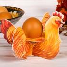"""Подставка пасхальная на 1 яйцо """"Петушок"""""""