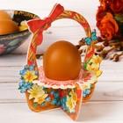 """Подставка пасхальная на 1 яйцо """"Цветочная корзинка"""""""