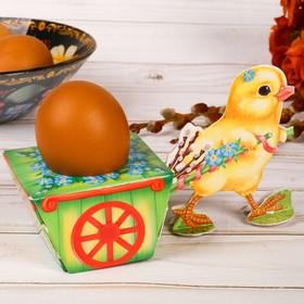 """Подставка пасхальная на 1 яйцо """"Цыплёнок"""""""