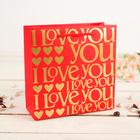 """Пакет подарочный """"Любовь"""", 14 х 7 х 15,5 см"""