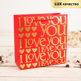 Package gift Love, 20 x 8 x 20 cm