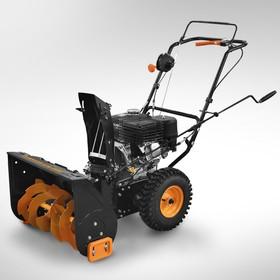 Снегоуборочная машина CARVER STG-5556, двигатель Zongshen 5.5 HP, бензиновый, захват 56 × 42 см, скорости 5/2 Ош