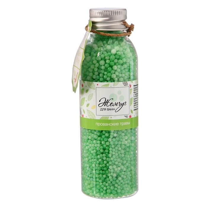"""Жемчужины для ванн """"С праздником весны"""" с ароматом прованских трав, 75 г"""