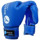 Перчатки боксерские RUSCO SPORT кож.зам. 10 Oz синие