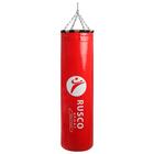 """Мешок боксерские""""BOXER"""" Вес 40 кг. 120см, d35 цвет красный"""