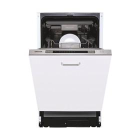 Посудомоечная машина Graude VG 45.1, 10 комплектов, класс A++