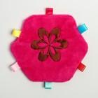 """Toy-surely """"Flower"""""""