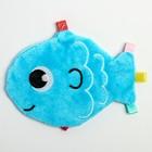Развивающая игрушка-шуршалка «Рыбка»