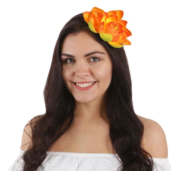 """Гавайский ободок """"Лотос"""", цвет оранжевый"""