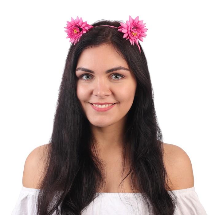 """Гавайский ободок с ушками """"Астры"""", цвет розовый"""