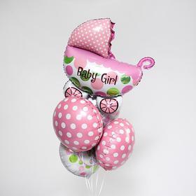 """Букет из шаров """"Рождение девочки"""", коляска, фольга, набор из 5 шт."""