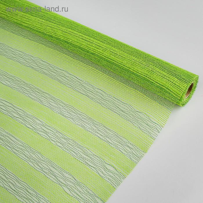 Сетка натуральная, BOZA металлизированная, светло-зелёный, 0,53 x 4,57 м