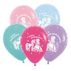 """Шар латексный 12"""" """"Принцесса Мия и единорог"""", пастель, набор 50 шт., цвета МИКС - фото 308467968"""