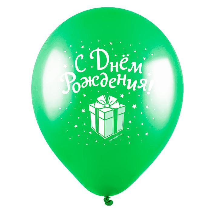 Оригинальное поздравления с днем рождения с шарами