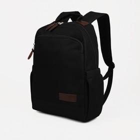 Рюкзак молодёжный, классический, отдел на молнии, наружный карман, цвет чёрный/рыжий
