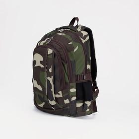 Рюкзак молодёжный Bagamas, отдел на молнии, 2 наружных кармана, 2 боковые сетки, цвет камуфляж Ош