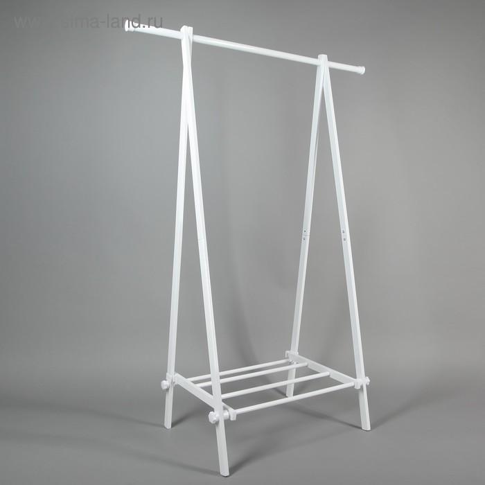 Стойка для одежды, 1 перекладина, подставка для обуви 106x44x150 см