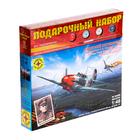 Подарочный набор «Советский истребитель конструкции А.С.Яковлева тип 7Б» (1:48)