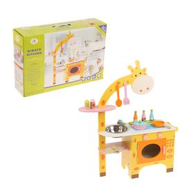 Игровой набор «Кухня с жирафом», посудка в комплекте