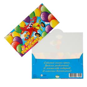 Конверт для денег 'С Днём Рождения!' шарики, самолёт; детская Ош