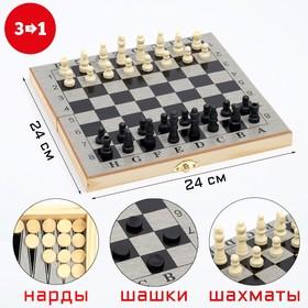 """Board game 3 in 1 """"Rustle"""": backgammon, chess, checkers, Board 24x24 cm"""