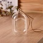 """Флорариум """"Цилиндр"""" (d-5х6см) 8*12 см, с верёвкой"""