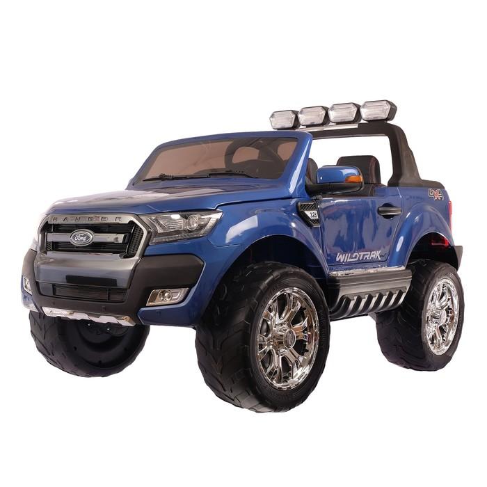Электромобиль FORD RANGER NEW, 4WD полный привод, окраска глянец голубой